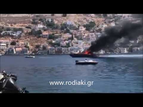 Φωτιά σε ταχύπλοο στο λιμάνι της Σύμης (4)