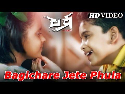BAGICHARE JETE PHULA | Sad Film Song I DHARMA I Megha, Ipsita