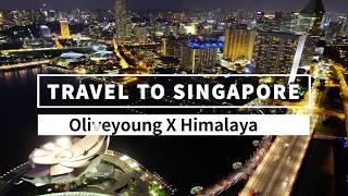 [히말라야]올리브영 X 히말라야 싱가폴 EVENT