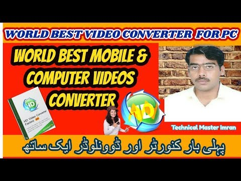 World Best Mobile And Computer Video Converter & Downloader 300+ Formats || Technical Master Imran