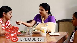 Husma Watena Mal   Episode 65 - (2019-11-17)   ITN Thumbnail