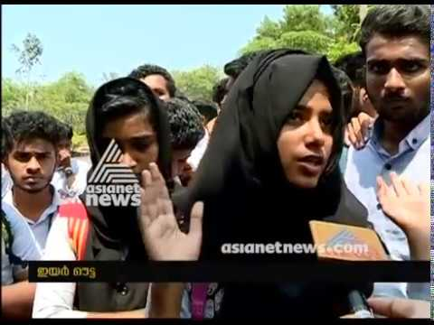 Students protest against year out system in KTU