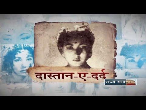 Virasat - Meena Kumari (Part 2/2)