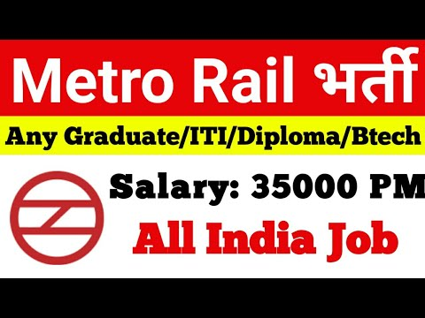 metro-rail-में-बड़ी-भर्ती---any-#graduate-#iti-#diploma-#btech-apply-/-noida-metro-rail-jobs-2019