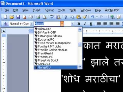akruti software download free for windows xp.rar