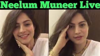 Neelum Muneer Live ❤😍 Neelum Munir Dance