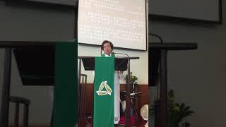 Publication Date: 2017-10-17 | Video Title: 聖公會聖雅各堂 2017 10 15主日講道
