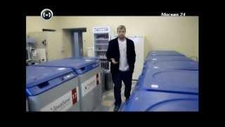 Москва 24: Стиль жизни: Гемабанк