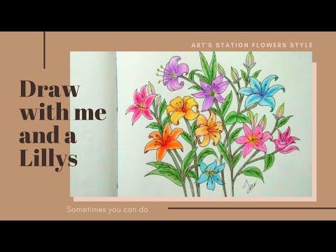 ART'S STATION : สอนวาดภาพดอกไม้ ดอกลิลลี่ (Draw Flowers Style : Lillys)