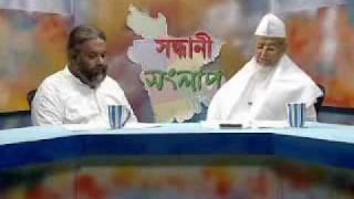 On Eid Miladunnabi  by Baba Moin ( Miazbhandari)    1.wmv