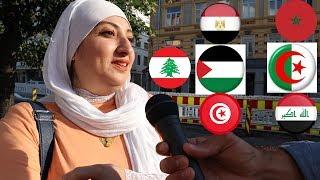 سألنا العرب في اوربا عن اصعب اللهجات العربية واسهلها ! بعض الردود مضحكة 😂