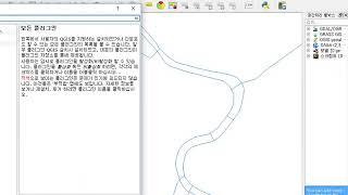 QGIS 04 5174RE TMS플러그인설치