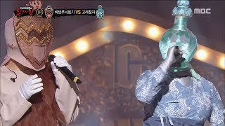 [King of masked singer] 복면가왕 - 'Pottery'VS'Goryeo celadon'- It's Gonna Be Rolling 20180415