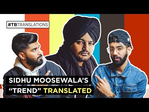 Sidhu Moosewala - Trend  ENGLISH TRANSLATION