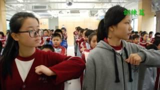 福榮街官立小學14-15年度 - 小六戶外教育營