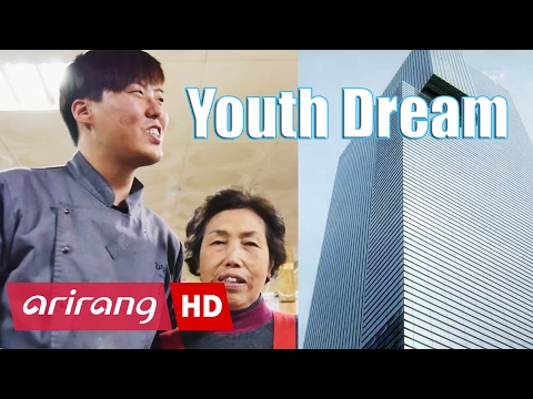 Arirang Prime(Ep.292) Young men looking for ways to collaborate than to stand alone _ Full Episode