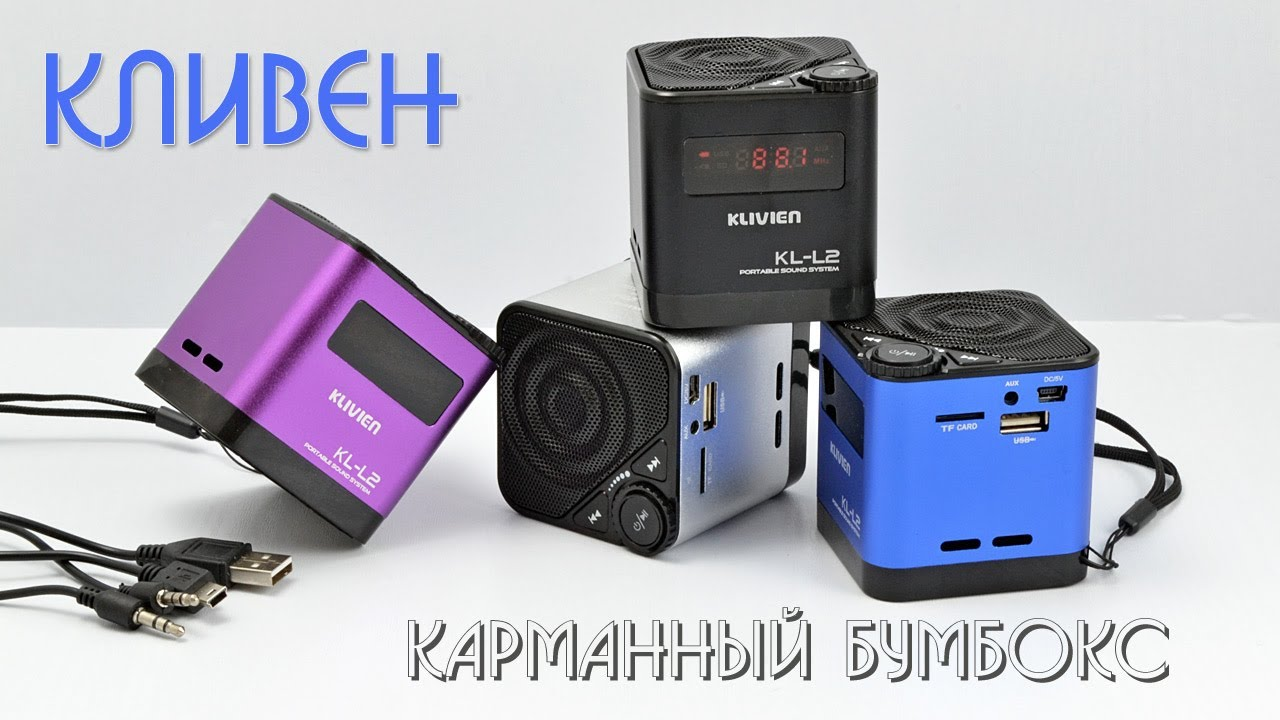 Купить MAX MR-320, Brown портативный радиоприемник с MP3 в .