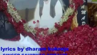 jai samadha SAIN SHIVE BHAJN MILA H SINGER SAVDHAN AMRAVATI INDIA