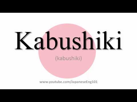 How to Pronounce Kabushiki