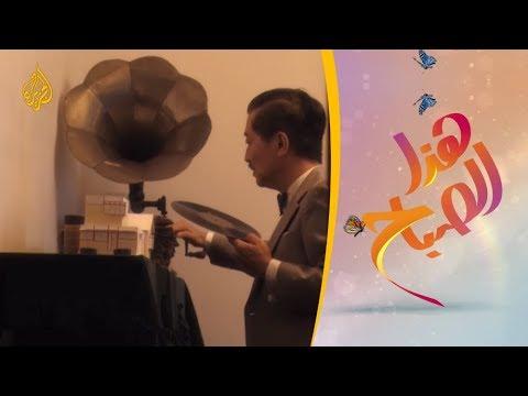 ياباني يحول عشقه للموسيقى إلى حفظ التراث  - 11:54-2019 / 2 / 14