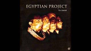 متي يا كرام (سقاني الغرام) - Egyptian Project
