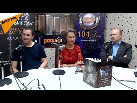 Zašto je smrt poslednjih Romanovih i danas misterija?  Svet sa Sputnjikom