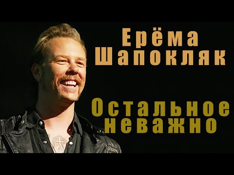 Banned From Equestria (русский перевод) — DarkPony