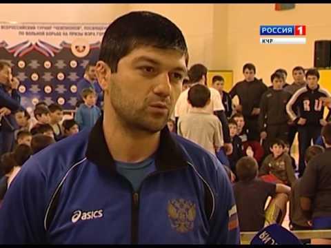 В Карачаевске прошел