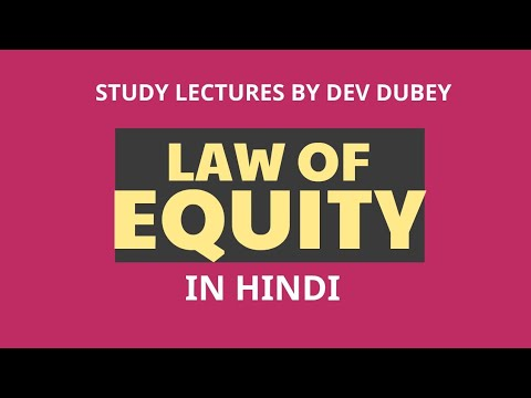 Law of Equity