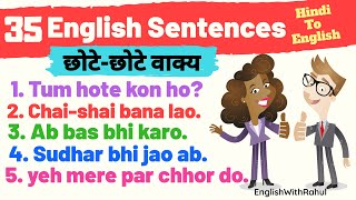 35 English Sentences   daily use sentences hindi to english   hindi to english sentences, #speaking