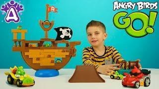 Энгри бердс игра распаковка Играем в пиратов и стреляем машинками. Angry Birds Go Game for kids.