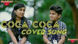 Coca Coca Cover Song   SuprSuni