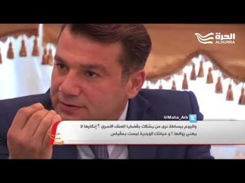 القضاء ينتصر للمرأة في لبنان  - 00:20-2017 / 11 / 17