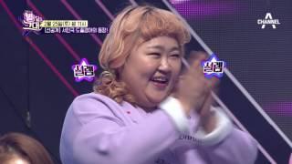 [선공개] 복근까지 빼다 박았다! 서인국 도플갱어의 명품 복근!