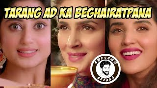 TARANG AD KA BEGHAIRATPANA | AWESAMO SPEAKS
