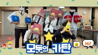[용용클라쓰] How to Play Catan(4)