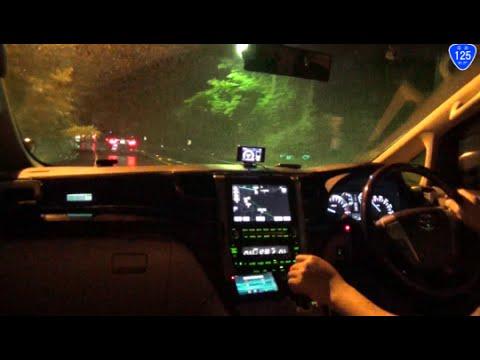 【HD等倍】 夜の千葉・茨城 気まぐれドライブ 「Chiba and Ibaraki Night drive」