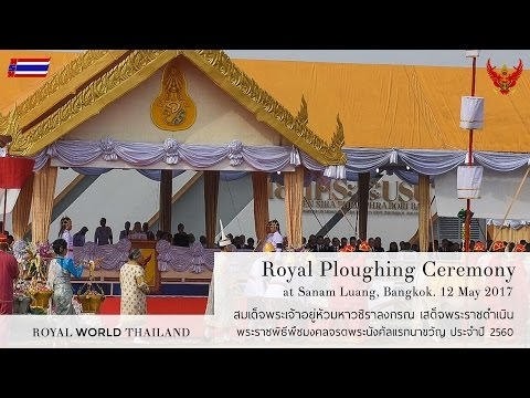THAILAND 2017 :: Royal Ploughing Ceremony - พระราชพิธีพืชมงคล 2560
