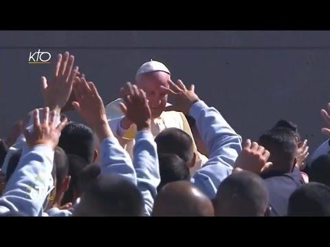 Le Pape François visite un établissement pénitentiaire à Ciudad Juarez