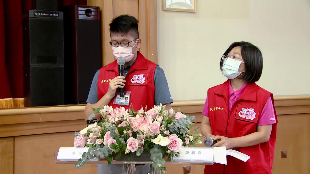109年3月31日彰化縣住宿機構防疫實地演練影片 - YouTube
