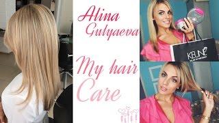 видео Уход за волосами - История парикмахерского искусства