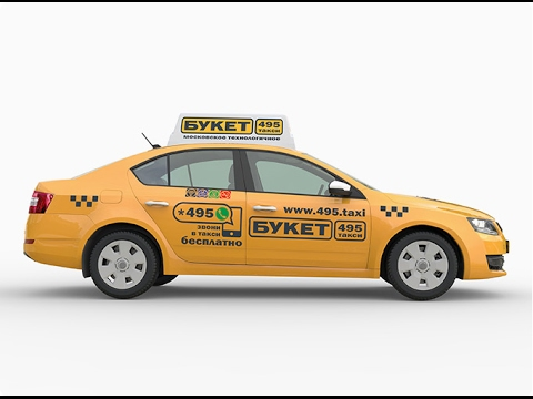 ИЗНУТРИ 2: работаем в такси Букет #2