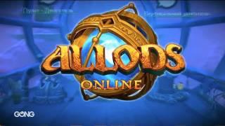 INSIDE: Allods Online