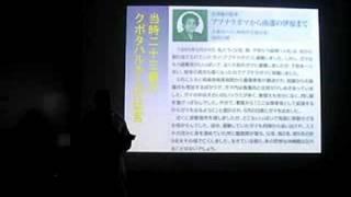 平成20年度日本語中級3組プロジェクトワーク「平和学習」