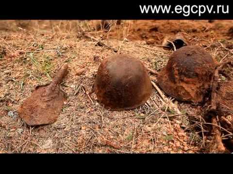 Military archaeology detachment Elektrostal