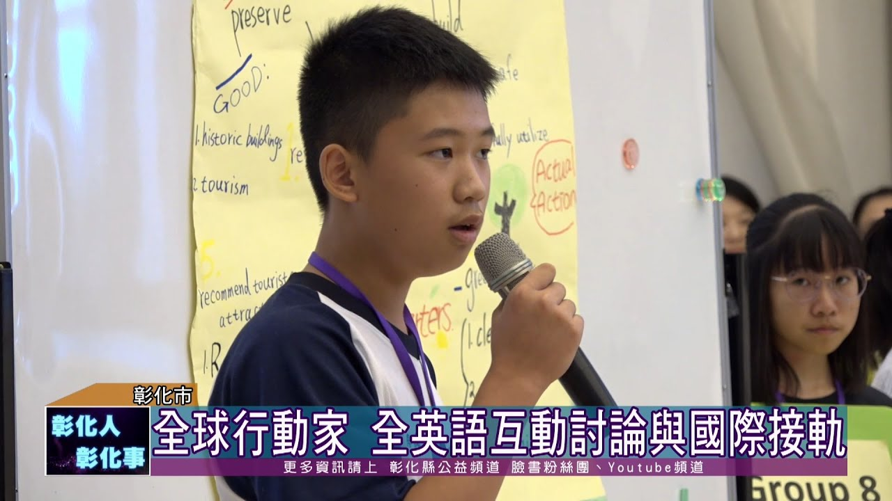 109-07-17青少年全球專案式學習全英語營隊 展現成果與國際接軌