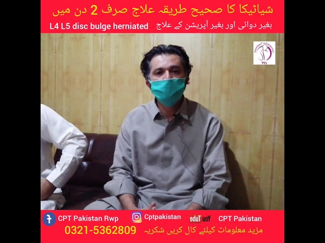 Sciatica L4 L5 disc bulge herniated treatment without surgery by chiropractor Aamir Shahzad CPT