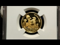 Scrooge McDuck 1/4 Oz Proof Gold Coin