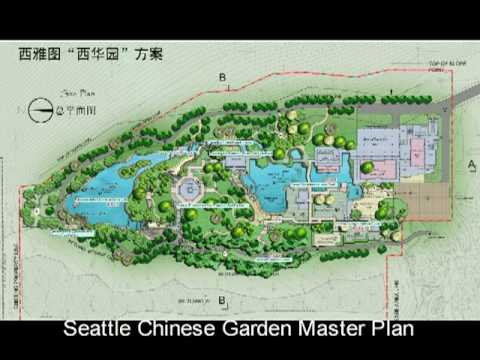 Seattle Chinese Garden Project Update 2009 - YouTube