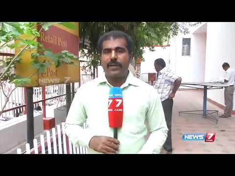 Situations of post offices across Tamil Nadu | News7 Tamil
